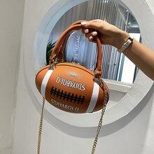 Модная женская Повседневная сумка в форме регби из искусственной кожи, сумочка для девочек, роскошная маленькая новинка, Забавный клатч, су...
