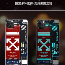 For iPhone 11 11Pro Max 6 7 8 8plus Tran