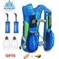 AONIJIE бег марафон гидратации нейлон 5.5L наружные сумки для бега походный рюкзак жилет марафон Велоспорт рюкзак