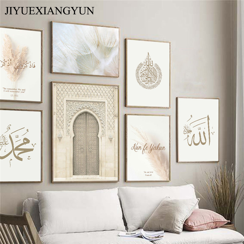 Bohemian Grass Landscape Canvas Art Print Mosque Door Poster Beige Home Decor