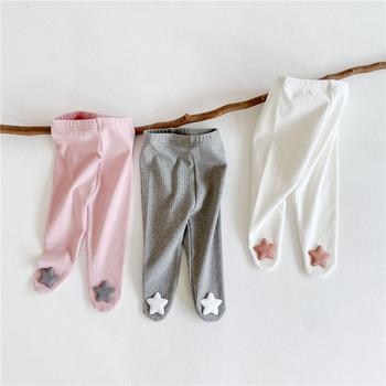 Spodnie dla niemowląt dla dziewczynki jesienne legginsy dla niemowląt nowonarodzone dziewczynki leginsy dla niemowląt bawełniane spodnie dla niemowląt spodnie dla niemowląt tanie i dobre opinie CHILDLAND POEM CN (pochodzenie) Unisex W wieku 0-6m 7-12m 13-24m Stałe Dla dzieci REGULAR baby pants Pełnej długości
