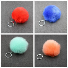 1PCS Kawaii Hairy Key Ring Party Favor Gift Family Friend Baby Souvenirs Birthday Valentines Day Gift Festive Party Event(China)