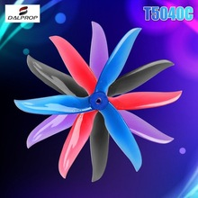 DALPROP CYCLONE T5040C PRO 5040 Pro 5X4X3 3 Blade PC+ABS Propeller for RC FPV Racing Freestyle 5Inch 4S 6S Drones