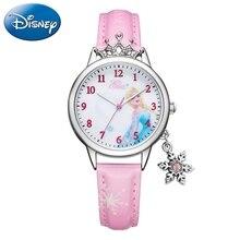 Frozen Elsa Princess Children's Quartz Watches Luxury Crown Rhinestone Girl Love Disney Cartoon Pink Blue Kids Gift New