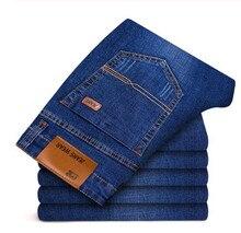 2020 высокое качество бренд джинсы мужская мода джинсы горячие джинсы для молодых мужчин, купить Брюки свободного покроя тонкий карандаш брюки дешевые