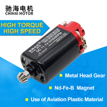 DC 11.1V 37000RPM S460 Motor for Jinming Gen8 Gel Ball Blastering Water Toy Guns Replacement Accessories jeyang s460 doubling distance slider for camera