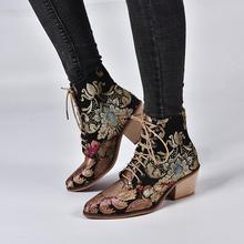 Litthing 2019 Lady Elegant Lace Up ข้อเท้ารอง(China)