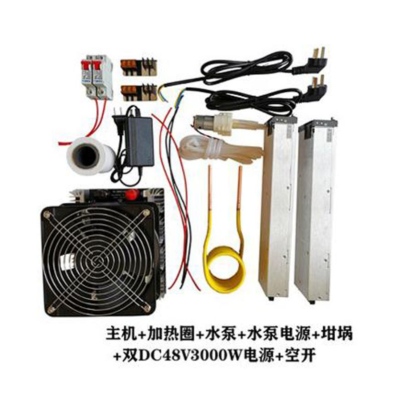 4KW/4000W ZVS Induction Heater Induction Heating PCB Board Heating Machine Melted Metal + Coil + Crucible+Pump+Dual Power Supply