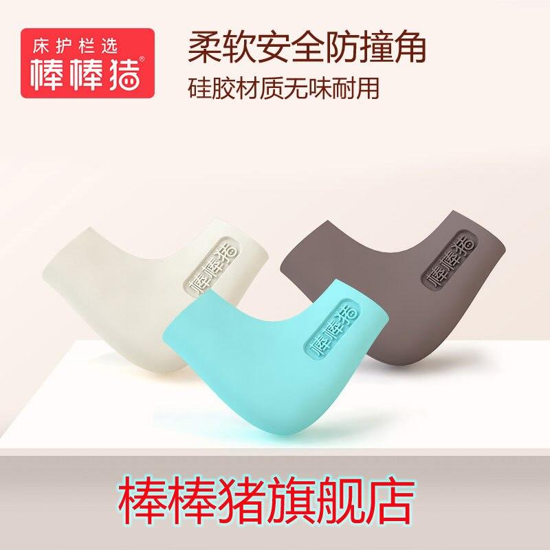 Babybbz (babybbz) Children Safe Silicone Corner Guard L Desk Angle Anti-Collision Corner Protector New Style Bumper
