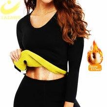 LAZAWG النساء الساخن النيوبرين قميص ساونا قميص العرق تجريب الجمنازيوم طويلة الأكمام قمم التخسيس محدد شكل الجسم خزان أعلى الدهون حرق الخصر فاجا