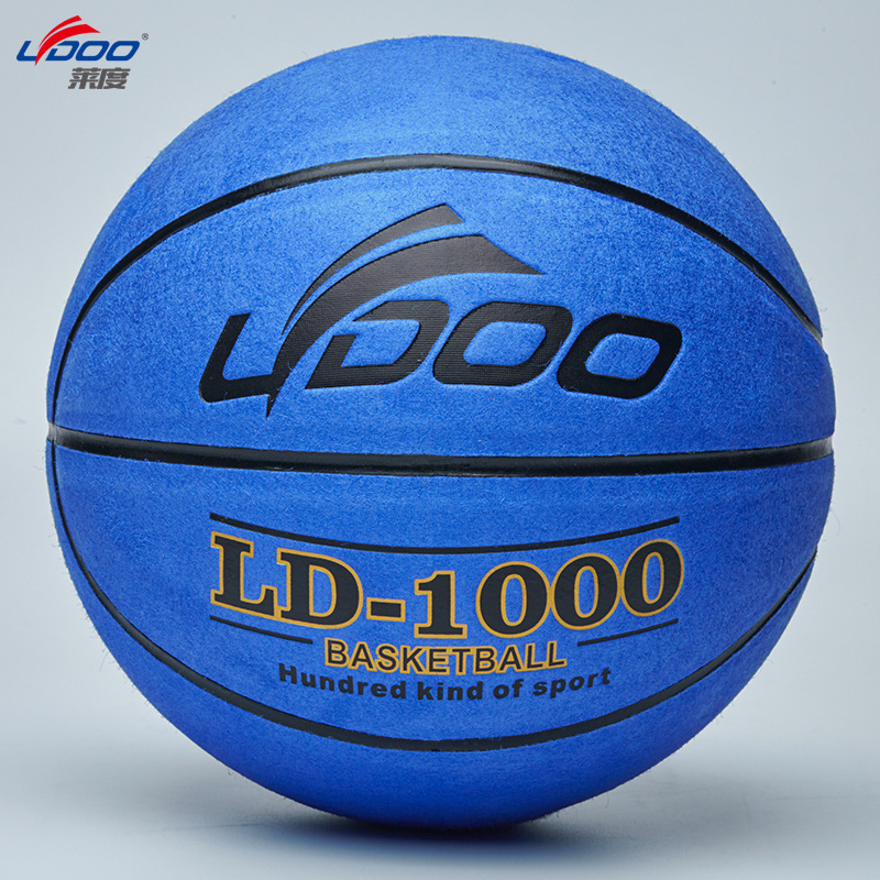 Basketball Customizable Logo Suede Anti-slip Basketball Indoors And Outdoors Universal No. 7 Wearable Genuine Leather Handfeel M