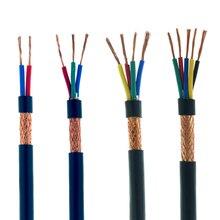 5 متر RVVP كابل محمي إشارة الأسلاك الكهربائية التحكم خط إشارة 2/3/4/5 دبوس 0.3 0.5 0.75 1 1.5 2.5 مللي متر الأسلاك النحاسية