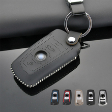 Retro Style Leather Car Key Fob Case Cover Holder Shell Bag For BMW 520 525 F10 F30 F18 118i 320i 1 2 3 4 5 7 Series X3 X4 M5 M6 car key case cover for bmw 520 525 f30 f10 f18 118i 320i 1 3 5 7 series x3 x4 m3 m4 m5 car styling alloy protection key shell