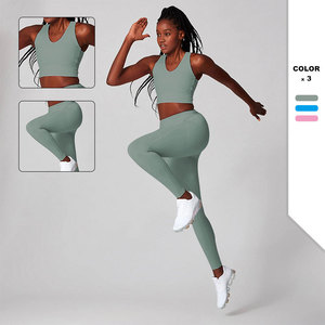 2021 Sports Seamless Yoga Set New Women Gym Clothing Fitness Sportswear Workout Tights Sport Leggings+Push Up Sports Bra Suits