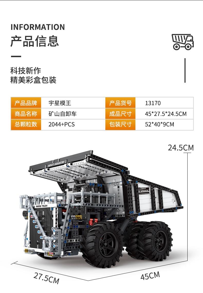 MOULD KING 13170 Compatible 29699 Technic Liebher Terex T284 Mining Excavator Dump Building Block (2044PCS) 11