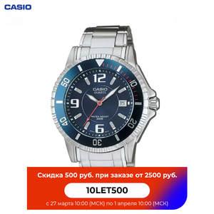 Наручные часы Casio MTD-1053D-2A мужские кварцевые на браслете