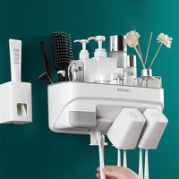 Wall Mounted Toothbrush Holder with Cups Bathroom Accessories Automatic Toothpaste Dispenser Cosmetic Toothbrush Stand Organizer|Toothbrush & Toothpaste Holders| |  -