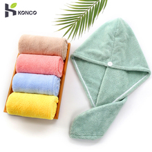Turban Cap Microfiber Hair Towel Super Absorbent Thicker Towel Thicker Bath Towel Women Towel cheap CN(Origin) Plain Combed Cotton Rectangle 00019-01334 Quick-Dry Machine Washable 15s-20s Solid Polyester Cotton