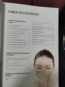 Image 3 - تستخدم ثمينة ثنائية اللغة دليلا مصورا لعلاج غواشا غوا شا من قبل تشانغ شيوى تشين (الإنجليزية والصينية)