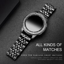 Bracelet de montre en acier inoxydable 20mm / 22mmPour Samsung Galaxy (42/46)Gear S3 / S4 / S2 Frontier / ClassicBracelet de remplacementlibération rapide
