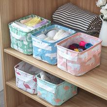 Portable Storage Box Waterproof Toy Desktop Sundries Storage Basket Cosmetic Underware Storage Organizer Office Stationery