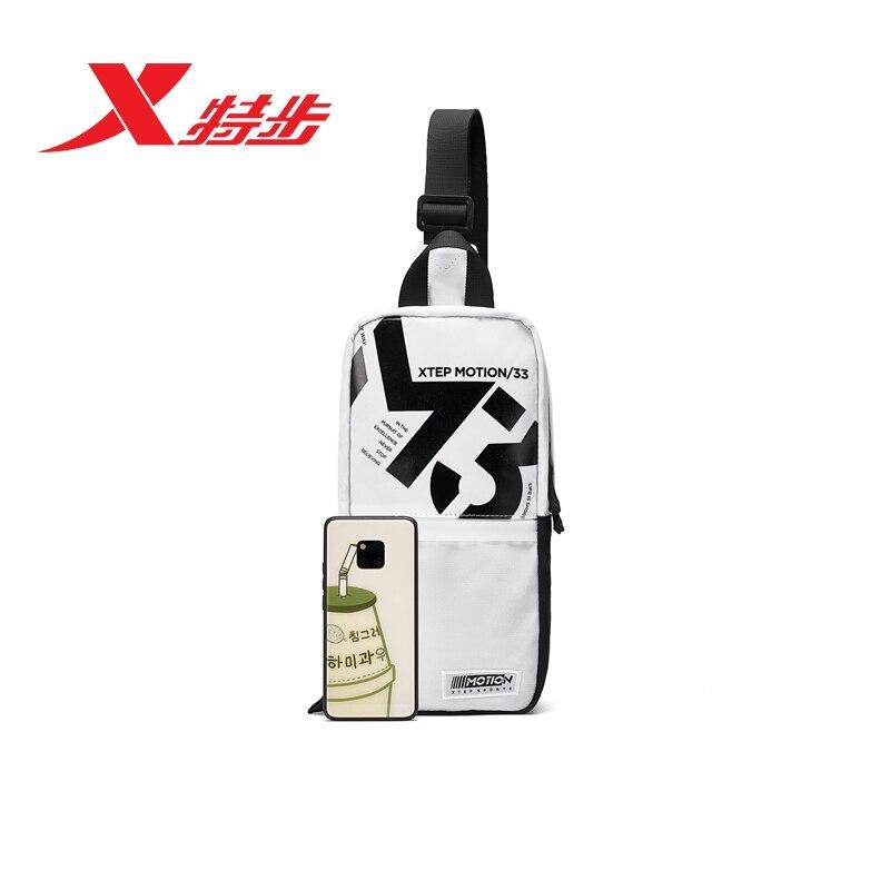 Xtep Fashion Multi-layer Durable Zipper Bag Shoulder Bag  Men's And Women's Sports Bags Practical And Convenient  881437169095