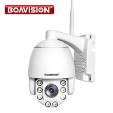 5X Optische Zoom Draadloze Ptz Ip Camera Wifi 1080P 5MP Twee Weg Audio Outdoor Video Surveillance Home Security Camera p2P Camhi