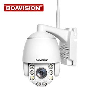 Image 1 - 5X Optische Zoom Draadloze Ptz Ip Camera Wifi 1080P 5MP Twee Weg Audio Outdoor Video Surveillance Home Security Camera p2P Camhi