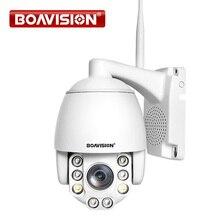 CamHi caméra de Surveillance extérieure PTZ IP Wifi hd 5MP/1080P, dispositif de sécurité domestique sans fil, Zoom optique x5, Audio bidirectionnel