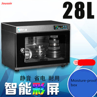 Moisture proof Box Dry Cabinet For SLR Camera Lens Full automatic Control Electronic Dry box 28 Litre Storage box T03 X CD50 Y