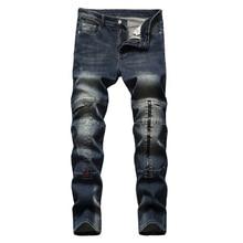 Men's Vintage Blue Stretch Denim Jeans Trendy Patchwork Slim Pants Sim Straight Trousers