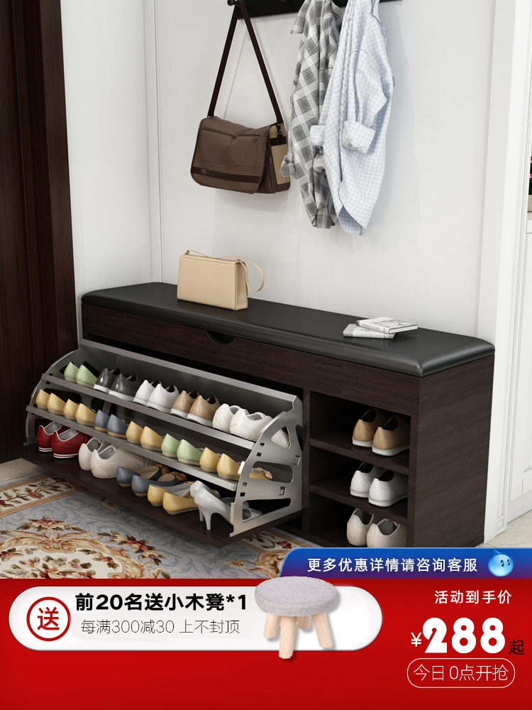 Shoe Cabinet Shoes Test Bench Type Entrance Can Sit and Change Shoe Cabinet Storage Stool Storage Stool Household Door