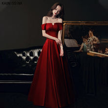 Элегантное Атласное Вечернее платье с открытыми плечами соблазнительные