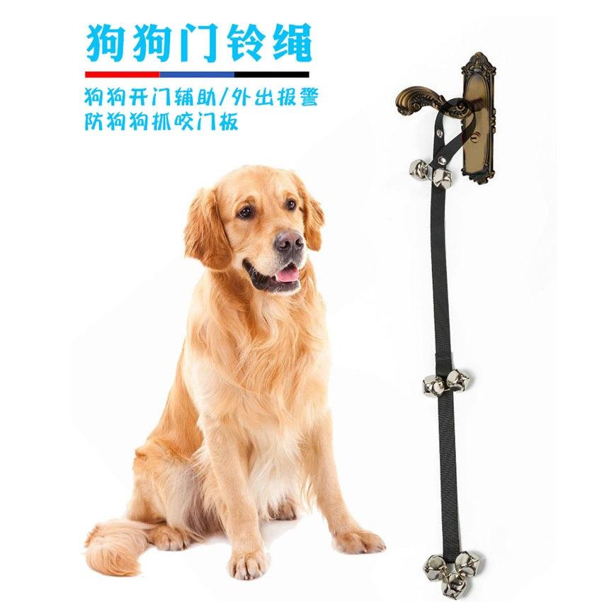 Pet Doorbell Lanyard Dog Training Dog Nursing Alert Bell Lanyard Guide Dog Doorbell
