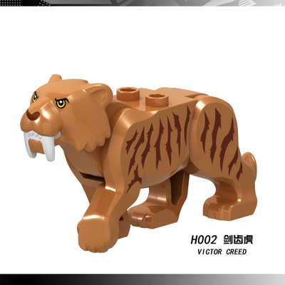 Building Blocks Animal Series <font><b>H002</b></font> Saber-Toothed Tiger White Bear Children'S Educational Assembled Toys OPP Bag image