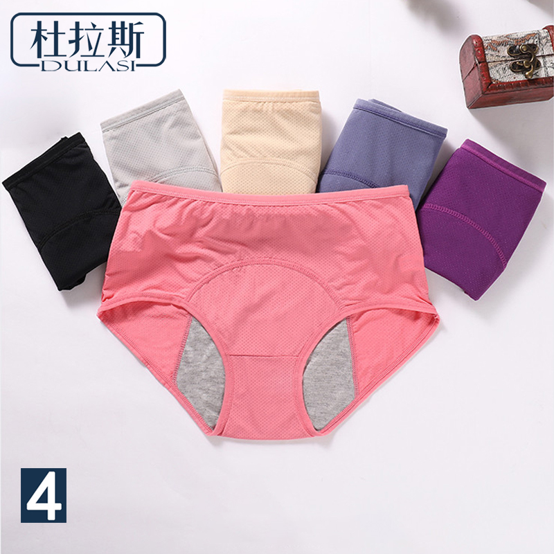 4pcs, Leakproof Menstrual Panties Sexy Breathable Woman Underwear High Waist Warm Female Panties