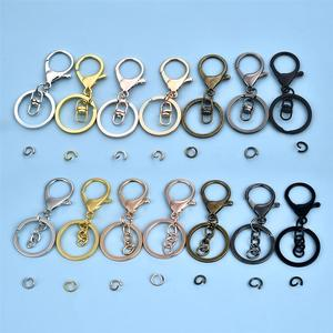 key hook chain lobster clasp chain key ring chain(China)