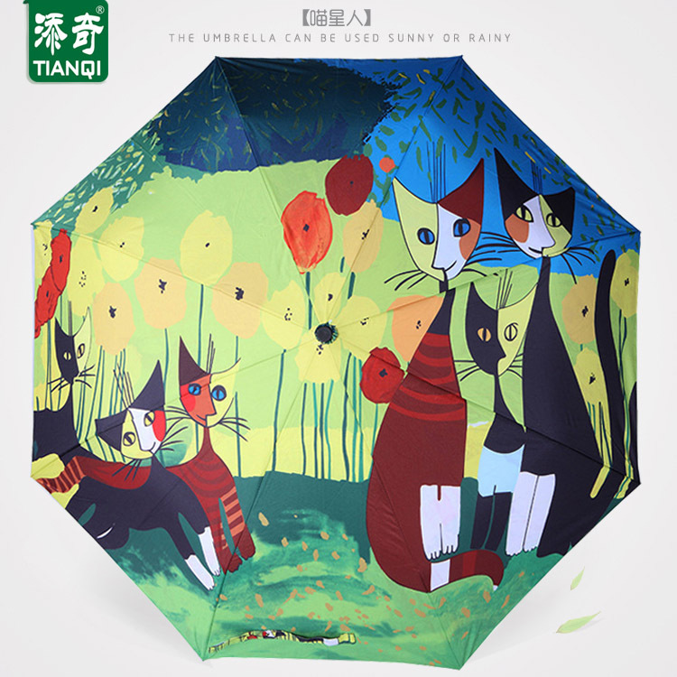 Hot Sales Italy Cat Painter Meow Star People Umbrella Derivatives You Hua San Folding Parasol Can Be Made On Behalf