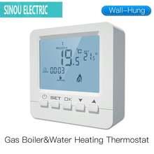 Настенный газовый котел термостат водонагреватель регулятор