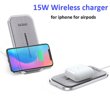 2 in 1 Wireless Charger 15W Fast Charging For iPhone 11 Pro XS Max XR Fast Wireless Charger Pad for AirPods Pro for AirPods 2 1 15w fast charge 2 in 1 wireless charger for iphone 11 pro xs max xr x qi fast wireless charging pad for airpods pro 1 2 charger