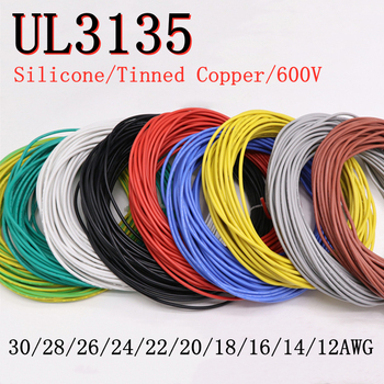 2M/5M Silicone Rubber Wire 30 28 26 24 22 20 18 16 14 12 AWG Electron Copper Wire Insulated Soft LED Lamp Lighting Cable UL3135 image