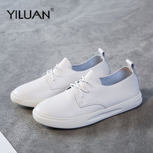 2020 Leather Small White Shoes Woman Flat Wild Basic Shallow Mouth Soft Platform Comfortable Sports Student Nurse Women's Shoes(China)