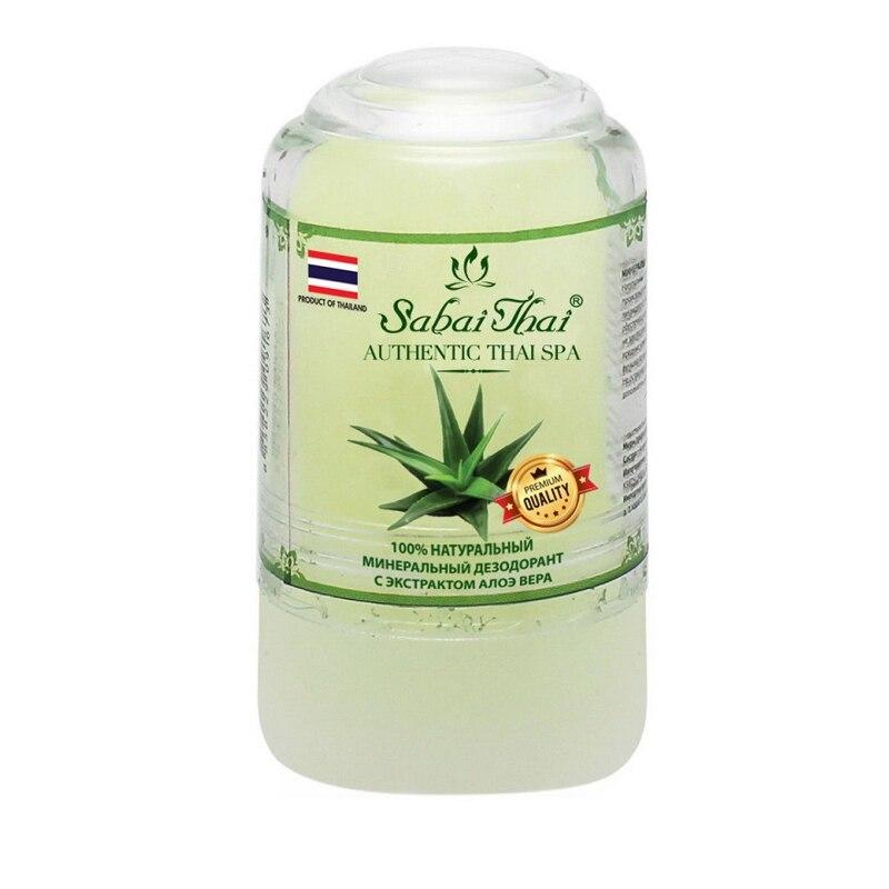 Минеральный дезодорант Sabai Thai Authentic, 70 гр, с алоэ вера