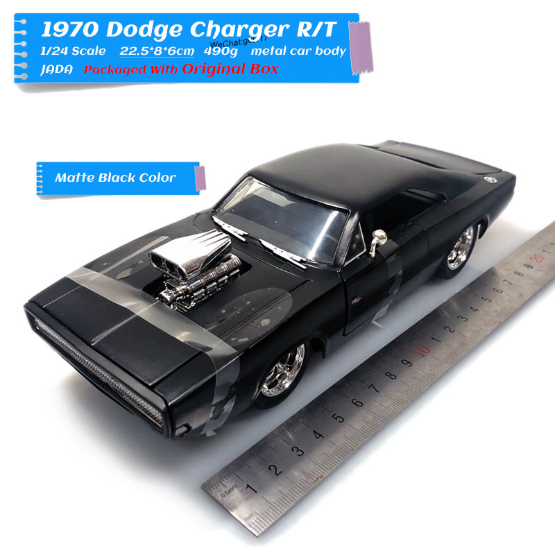 DODGE-CHARGER-(12)