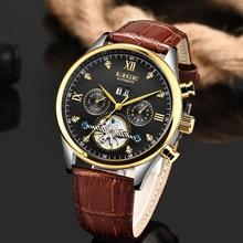 LIGE Brand Men Watches Automatic Mechanical Watch Tourbillon Sport Clock Leather Casual Business Wrist Watch Gold Relojes Hombre все цены