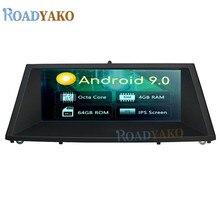 8.8 ''Android 9,0 Auto Radio Für BMW X5 E70 F15 X6 E71 F16 F86 2011-2012 CIC Stereo navigation Multimedia player 2Din Autoradio