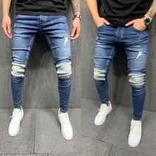 Men Jeans Skinny Blue Patchwork Biker Pencil Denim Pants Leisure cultivate one's morality Streets Hip Hop Cowboy Trousers