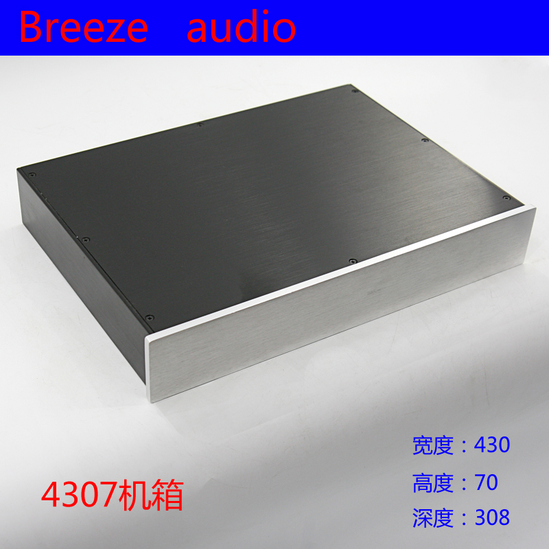 Breeze Audio-Professional profiles to create professional products all aluminum chassis BZ4307 preamp / DAC chassis