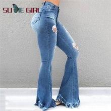 Синие облегающие джинсовые брюки клеш sudie girl летние сексуальные