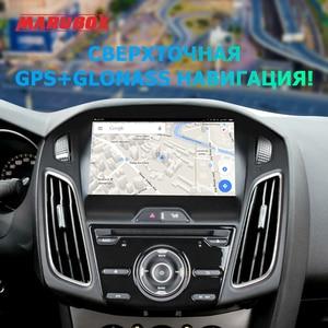 Image 2 - MARUBOX araba radyo Android 10 Ford Focus 3 için 2011 2018 araç DVD oynatıcı oynatıcı GPS navigasyon ses otomatik 8 çekirdek 64G, IPS, DSP KD9019